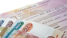 В России подешевело ОСАГО