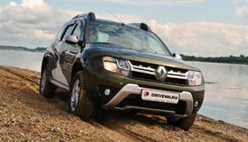 Renault Duster: Лучшая рекомендация