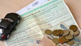 Выплаты по ОСАГО могут повысить в 4 раза