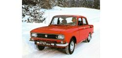Москвич 2138 1976-1982