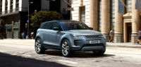 Range Rover Evoque от 2  986 000 рублей