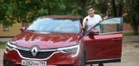 """Renault Arkana можно вызвать """"на дом"""" для тест-драйва"""