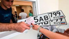 Новые номера на автомобили ввели в России – что изменится?