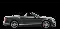 Bentley Continental GTC V8 S - лого