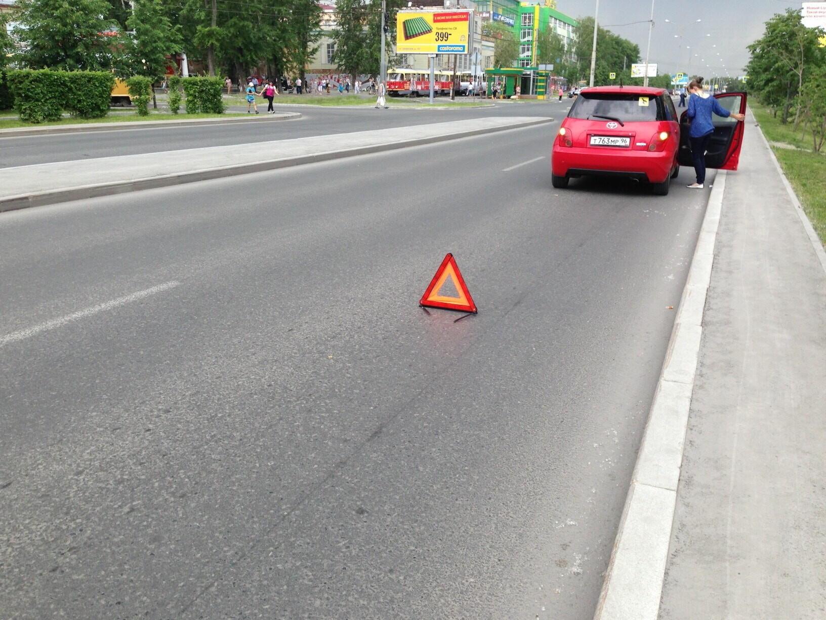 Наказание за использование аварийки