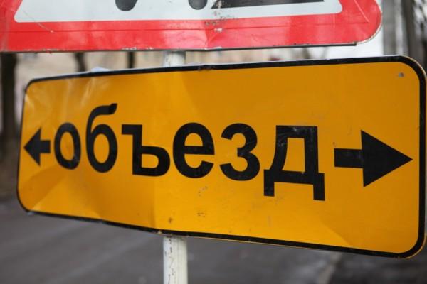 Движение транспорта временно перекроют на 2-х дорогах Нижнего Новгорода